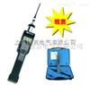 RIC3000型PID气体定量检漏仪