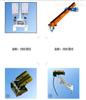 ST单级滑触线集电器系列 低价销售