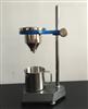 粘度杯NDJ-5,涂4杯,涂料油墨仪器,粘度计