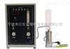 JF-3氧指数测定器,氧指数测定装置