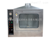 JCK-2全不锈钢款建材可燃性试验炉