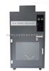 LY-JC-A酒精喷灯燃烧试验仪