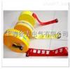 低价销售荧光式安全警示带