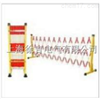 低价销售电力安全围栏
