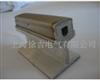 HXPnL-L-2000钢包铝滑触线厂家直销