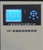 HBJ-1氢气泄漏在线监测系统厂家及价格