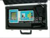 CFL-850便携式六氟化硫检漏仪厂家及价格