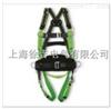 三挂点全身式安全带,配有工作定位腰带