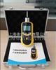 HD-LF2012气体分析仪厂家及价格