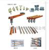 HXPnL-TⅡ-240/1300刚体滑触线大量销售