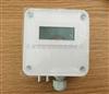 差压变送器ZYC-1000-LCD厂家直销
