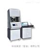防電磁輻射儀/紡織品防電磁輻射儀