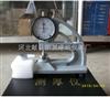 HD—10型橡胶测厚仪产品参数厂家介绍