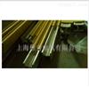HXPnR-H,H8低价销售单极组合式滑触线