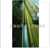 優質供應安全節能鋁導體滑觸線