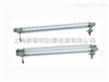 BPY-2*40防爆電子式熒光燈,河北防爆節能熒光燈供應商