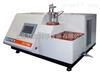 硫化橡胶压缩耐寒系数试验机 GT-7006-VR