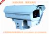 VICO隧道光透过率能见度检测仪