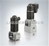 HAWE压力继电器,DG33正品特价
