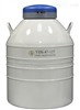 金鳳YDS-47-127液氮罐
