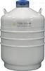金凤运输型液氮罐