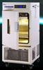 综合药品稳定性试验箱(温度湿度强光照射紫外控制)