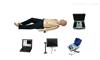 KAH/ACLS8000C高智能数字化综合急救技能训练系统(ACLS高级生命支持、计算机软件控制)