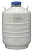金凤YDS-20液氮罐