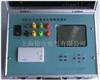 三通道直流电阻测试仪ZSR-3