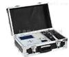 ZS330I电导率盐密测试仪