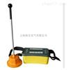 TLY- 3000数字式漏水检测仪