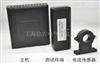 PITE3923绿盾云智慧电池保护系统