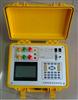 GH-7006输电线路工频参数测试仪