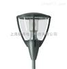 飞利浦CDS580 Metronomis都市之光庭院灯具系列