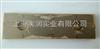 SR单块量块0.5-1000mm 0级 1级 2级(上海销售量块公司)