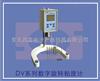 DV-Ⅰ、 DV-Ⅱ数字旋转粘度计、RS232接口、 0.3~100rPm