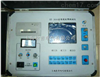 ST-3000型高压电缆故障测试仪