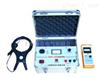 MESB-2136D 电缆识别仪