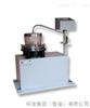 土工布孔徑測試儀(濕篩法)_土工布有效孔徑測定儀