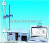 HDB-7电脑高灵敏度紫外检测仪