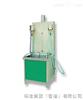 土工合成材料垂直滲透儀_土工織物恒水頭法測試儀
