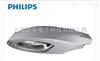 飛利浦SPP186道路照明經濟型路燈