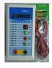 lb-II漏电保护器测试仪