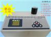 SL-310台式ATP荧光检测仪