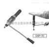 CEDAR扭力工具