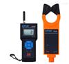 ETCR9000D无线高压直流钳形漏电流表