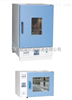 DHG-9101-3SA电热恒温鼓风干燥箱
