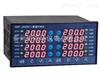 XMT-J800W系列多路溫控儀表