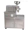 全新款型磨粉机,五谷杂粮磨粉机,水冷五谷杂粮磨粉机