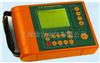 CD-980通信电缆故障综合测试仪